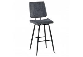 Chaise haute grise CHABAR100GRI - CASITA